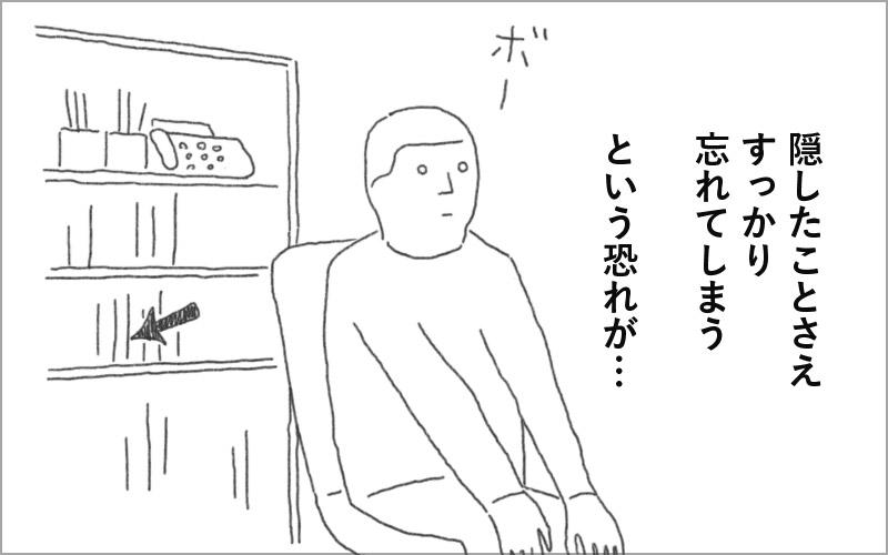 hito3_800